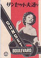 1951_SUNSET.jpg